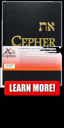 cepher and yocephus 2