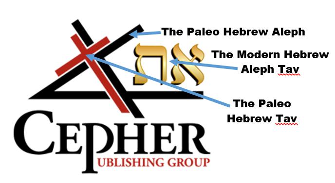 Cepher Logo