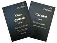 Yom Qodesh   Parshat Package