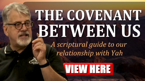 covenant between us