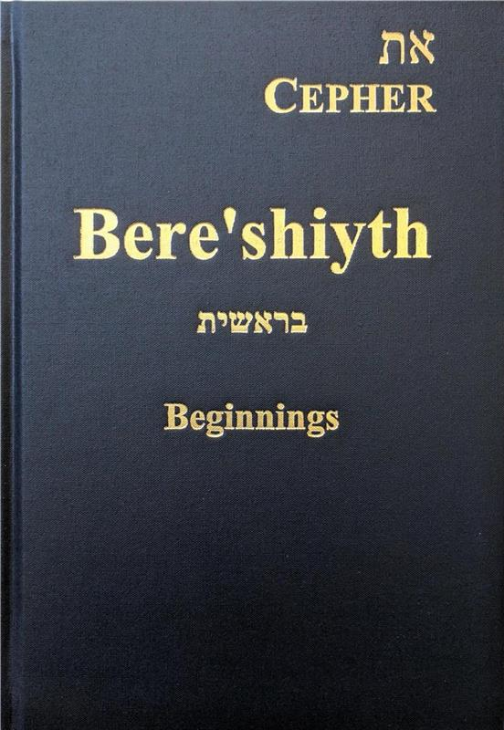 Bereshiyth Cover