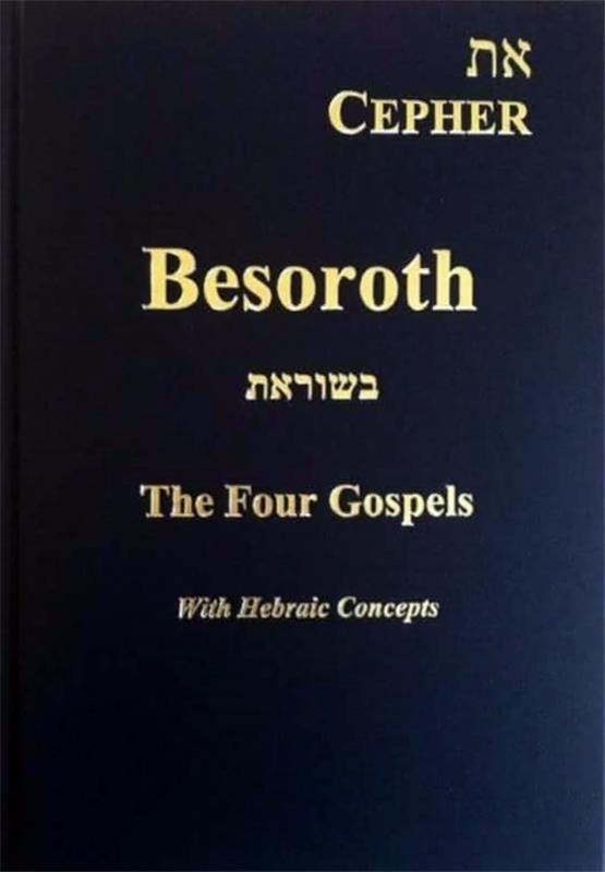 Besoroth