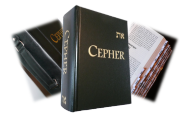את CEPHER Package Deal