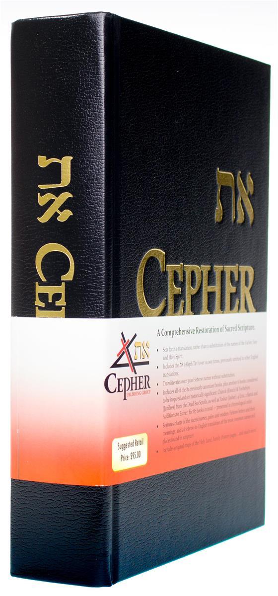 CEPHER 3ER1