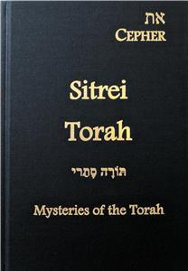 Sitrei Torah Cover