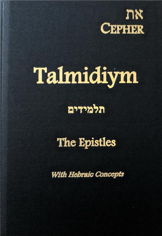 Talmidiym Cover