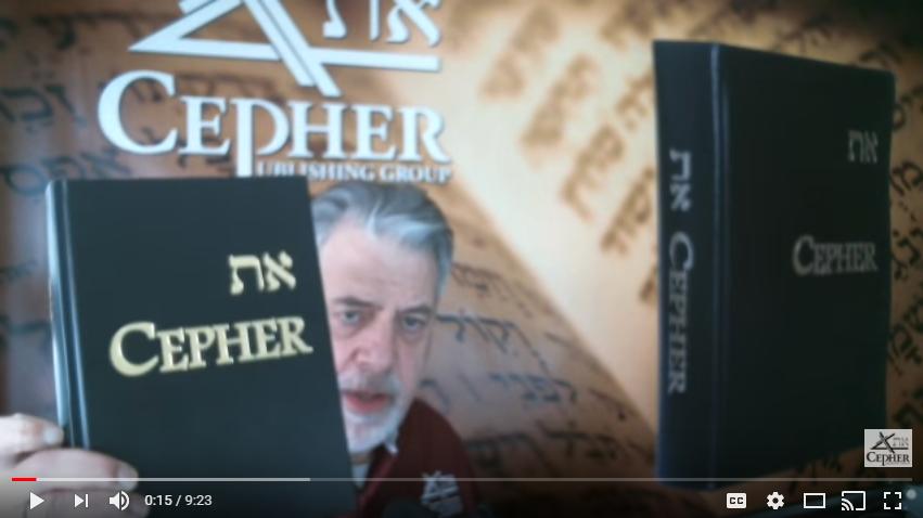cepher weekly video 3