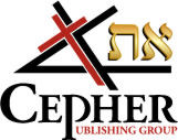 cepher news footer logo