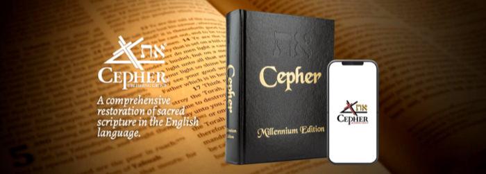 cepher news header