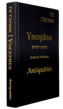 yocephus antiquities