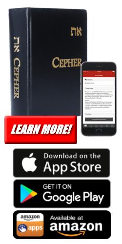 eth CEPHER App