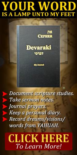 devarkai my journal