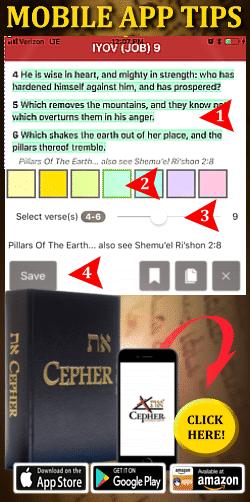 eth CEPHER mobile app