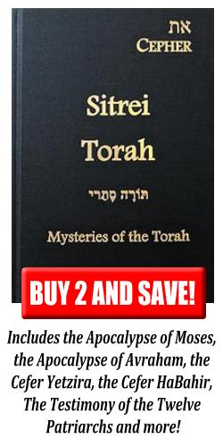 CEPHER Sitrei Torah